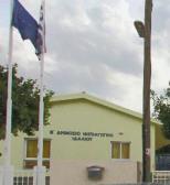 Β' Δημόσιο και Κοινοτικό Νηπιαγωγείο